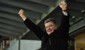 динамо киев, эвертон, украина, футбол, лига европы, порошенко, ато, всу