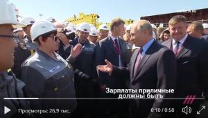 Россия Путин завод неловкая ситуация соцсети