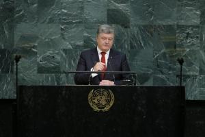 Украина, Петр Порошенко, Донбасс, ООН, Миротворцы, Россия