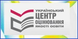 Украина, ukraine, Новости Донецка,Происшествия,ДонОГА,Юго - Восток Украины,Новости Славянска,Общество,Новости - Донбасса,Новости Украины