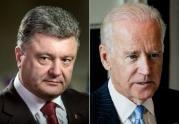 байден, порошенко, политика, нацгвардия, донбасс, ато