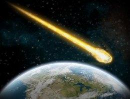 наука, техника, космос, астероид, технология, Россия, ученые, опасность