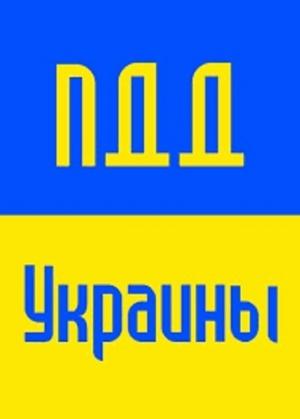 мвд украины, правила дорожного движения, пдд, водитель, водительские права, новости украины