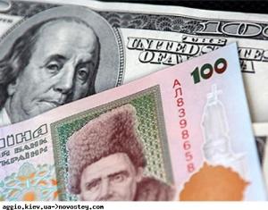 курс, валюта, доллар,евро