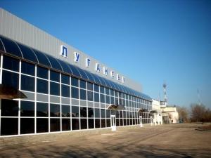 лнр, луганск, аэропорт, армия