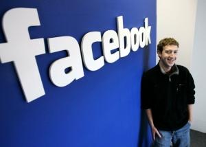 """сбои в работе социальных сетей, """"Фейсбук"""", новости Украины"""