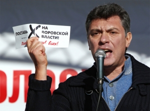 Немцов, убийство, граната
