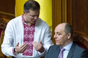 Украина, Зеленский, Стенограмма, Разговор, Заседание, Ляшко, Парубий.
