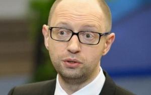 Новости Украины, Яценюк, Конституция Украины, Верховная Рада