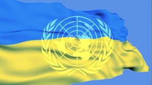 ООН, Украина, реформы, боевые, действия, парламент