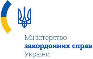 россия, аннексия, крым, мост, пролив, мид, скандал, протест