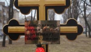 донецк, днр, восток украины, донбасс, перемирие