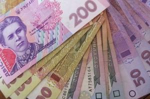 зарплата, реальная зарплата, Донецкая область, Луганская область, Черновицкая область, Волынская область, Киев