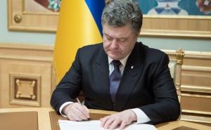 Порошенко, Украина, политика, общество, снбо, указ