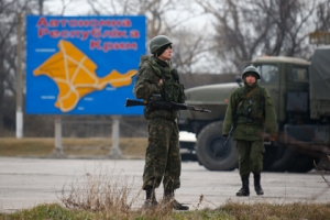 Крым, ООН, суд, иск, Украина, МИД, Минюст, справедливость, решение
