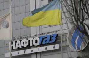 украина, газовая война, газпром, нафтогаз, суд, швеция, арест, активы, скандал