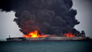 танкер Kokuka, япония, нло, происшествия, космос