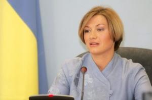 Ирина Геращенко, АТО, учсатники боевых действий, врачи