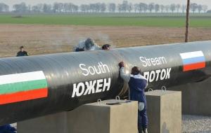 Южный поток, Болгария, проект, заморозка, еврокомиссия