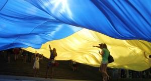 флаг украины, ситуация в украине, новости украины, новости мариуполя