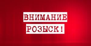 анастасия серик, 12 лет, дети, розыск, пропала, происшествия, новости украины, фото