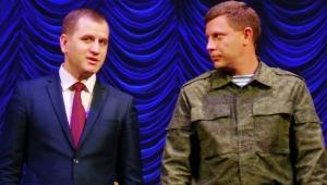 украинская разведка, ДНР, Олег Береза, попытка к бегству, финансовые махинации, арест
