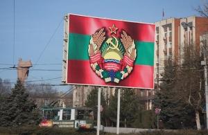 приднестровье, россия, пенсия, льготы, молдова
