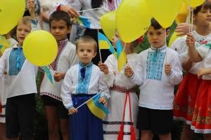 день флага, украина, новости украины, день независимости, авдеевка, новости авдеевки