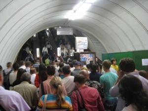 киев, общество,происшествия, новости украины