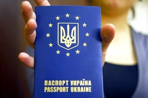 Украина, рейтинг паспортов, топ-30, политика, общество, Россия, позиции, безвизовый режим Украины с ЕС