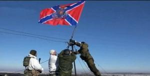 Украина, Россия, Донбасс, Новороссия, Проект, Орешкин.