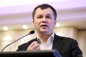 Украина, Милованов, НБУ, Учетная ставка, Курс доллара.