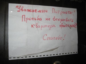 донецк, ато, днр. восток украины, происшествия, общество, квартиры