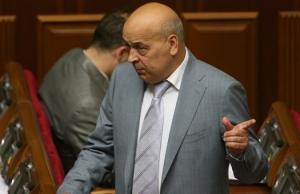москаль, луганская область, партия регионов, общество, референдум
