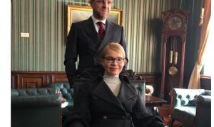 Тимошенко, Власенко, День юриста, Поздравление, Открытка, Фото, Батькивщина, Коллега