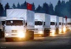 гуманитарка рф, новости донбасса, новости украины,общество, красный крест
