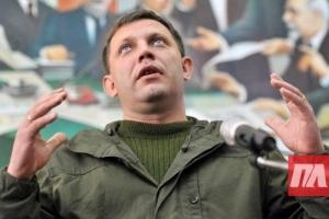 ДНР, Захарченко, заявление Захарченко о США