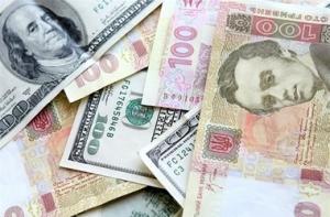 гривна, курс, украина, экономика, деньги, финансы, доллар