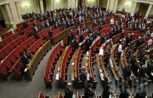 Яценюк, новости Украины, Кабмин, экономика, политика, Верховная Рада