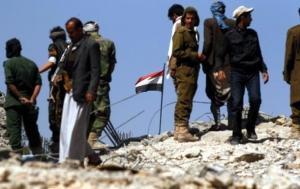 йемен, война