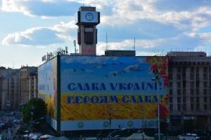"""виталий кличко, дом профсоюзов в киеве, общество, киев, новости украины, активисты """"Коалиции участников оранжевой революции"""""""