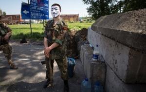 украина, днр, происшествия, общество, донецк