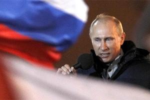 путин, памятник, нация, закон, кремль