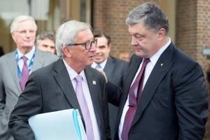 новости украины, киев, порошенко, жан-клод, юнкер, политика, нато, ес, ассоциация украина ес