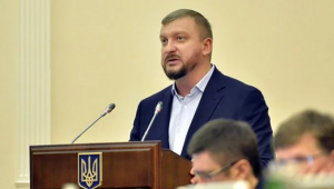 украина, киев, петренко, минфин, доска позора, бизнес, новости экономики