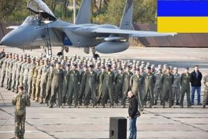 Украина, Учения, Военные, Чистое небо, Самолеты, Вылеты.
