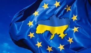 Нидерланды, Украина, политика, Европейский Союз, туалетная бумага, ратификация соглашения с ЕС, общество