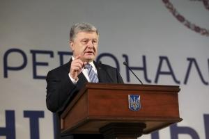 порошенко, бойко, медведчук, медведев, газпром, скандал