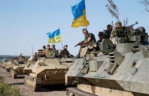 Украина, Россия, Донбасс, Конфликт, Арестович, Армия, Наступление.