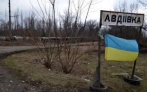 ООС, Донбасс, Луганск,ДНР, ЛНР, Авдеевка